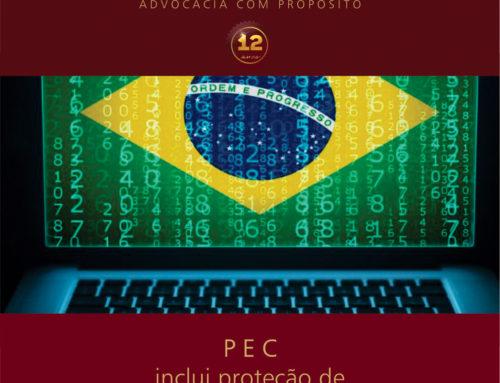 PEC inclui proteção de dados na Constituição