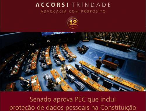 Senado aprova PEC que incluí proteção de dados pessoais na Constituição
